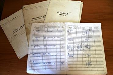 Архивная выписка из домовой книги как получить в москве